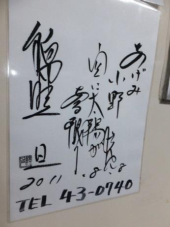 錦野旦の画像 p1_13