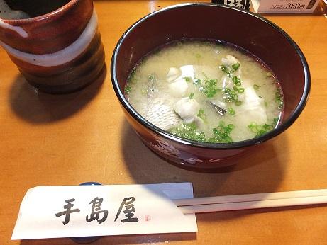 鯛と鮃の味噌汁