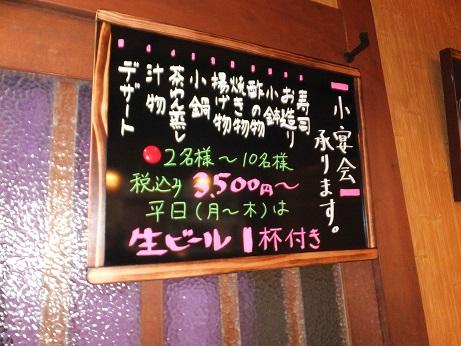 コース料理♪