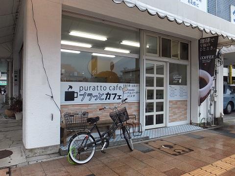 puratto Cafe外観