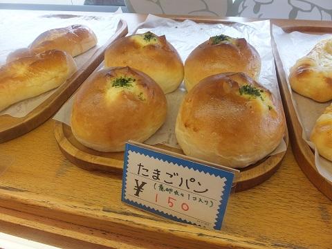 個人的におすすめパン☆煮卵パン