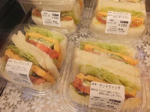 人気No.2 たまごサンドイッチ