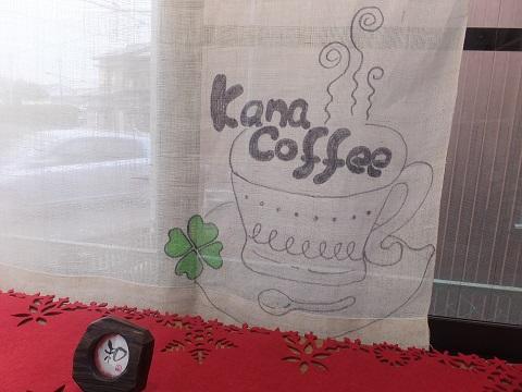 Kana coffeeマーク