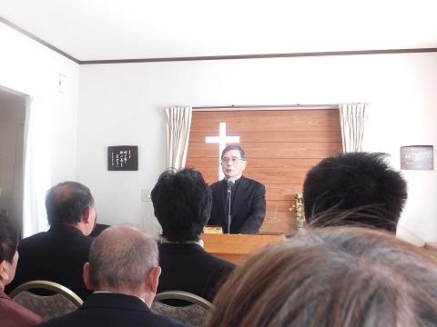イエス・キリスト福音の群 牧会長 永井明師
