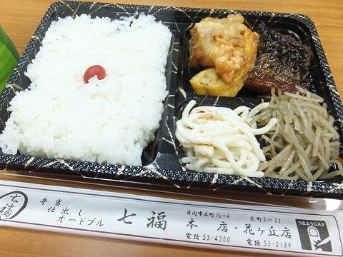 七福のお弁当♪