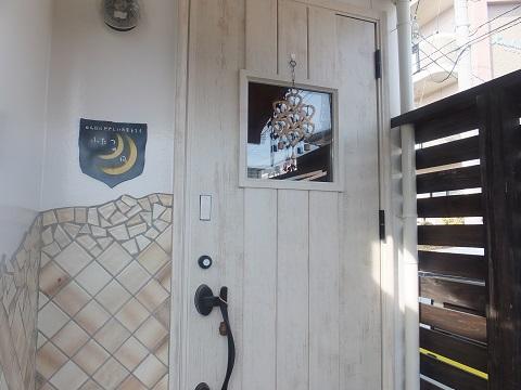 ふたつの月 玄関