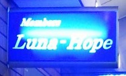 LUNA-HOPE
