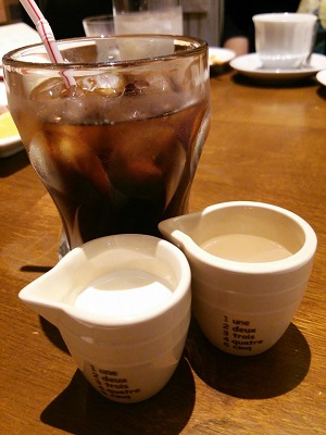 8時間水出しコーヒー