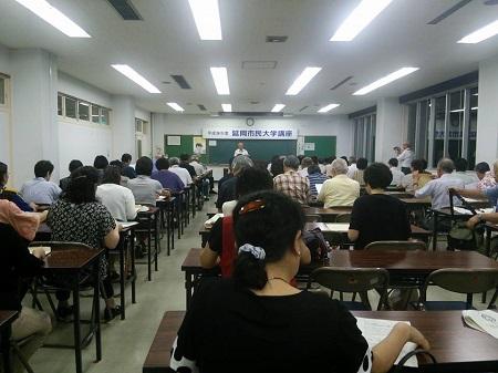 延岡市民大学